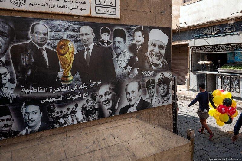 Хороший Каир (60 фото)