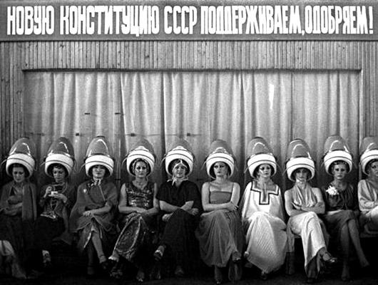 Яркие фотографии советских ф…