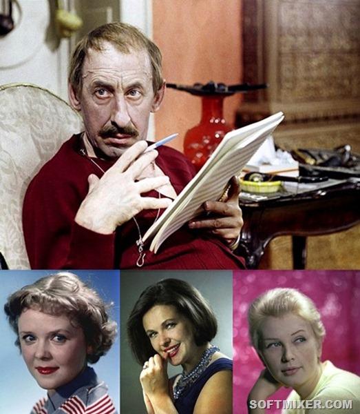 Самые романтичные пары советского кино