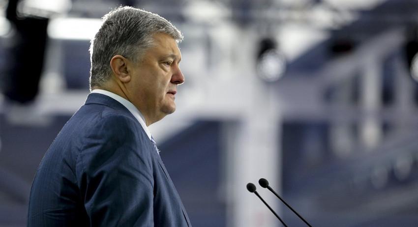 Порошенко нашёл нового врага Украины