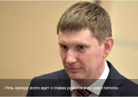 Максим Решетников предложил …