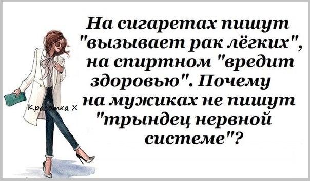 День слепого Валентина)))