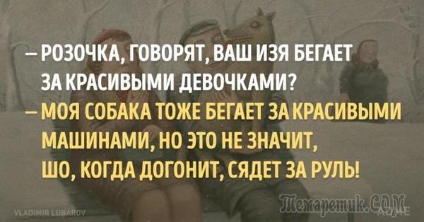 Боишься сарказма — в Одессу ни ногой