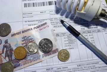 Управляющие компании исключат из схемы платежей за жилищно-коммунальные услуги