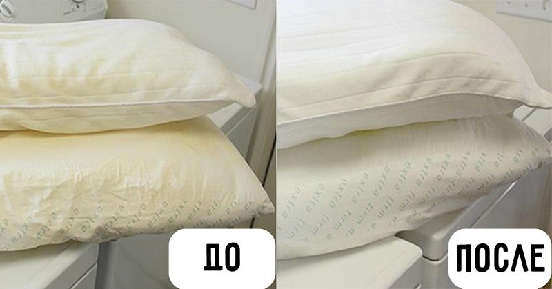 Как вернуть подушкам былую белизну: трюк, который пригодится каждому