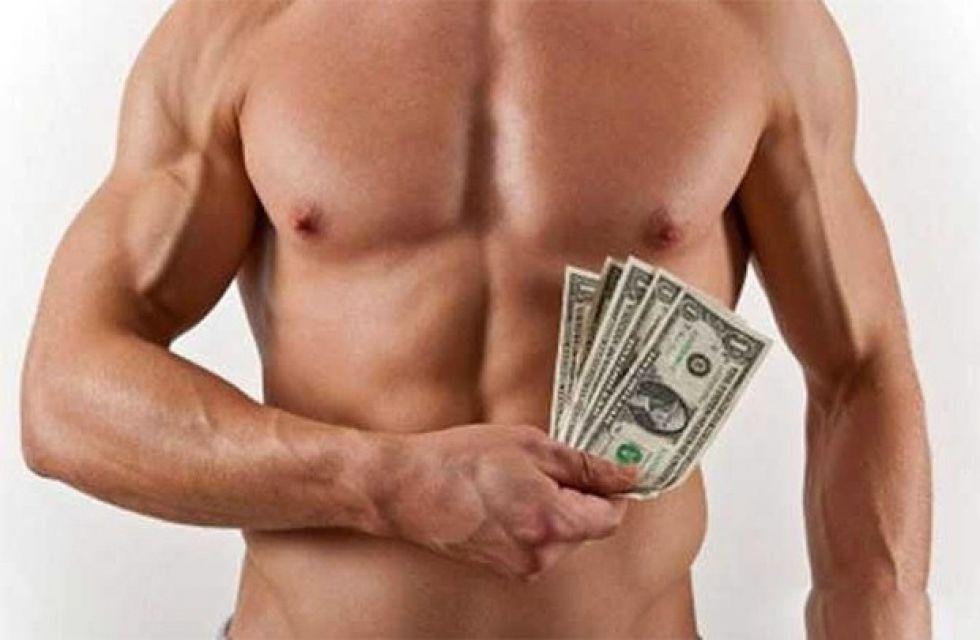 проститут мужчина сколько стоит