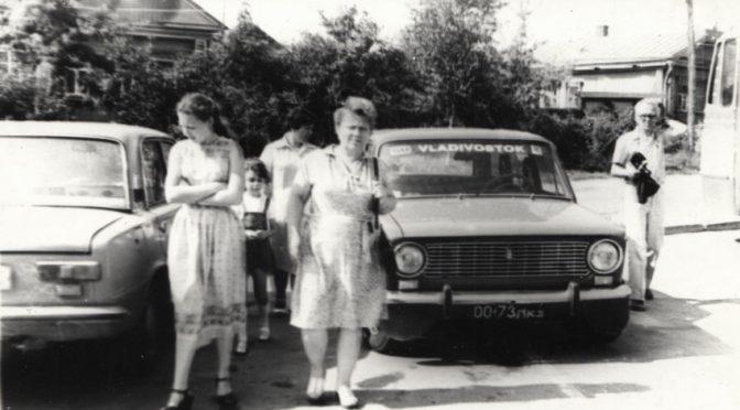 «Все познается в сравнении». По всему СССР на автомобиле в 1982 году. Часть 1