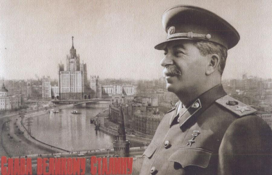 Пять фактов о Сталине