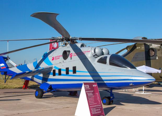 В России испытали скоростной вертолет