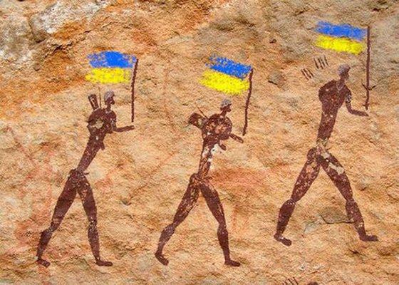 Как древние украинцы повлияли на становления мира