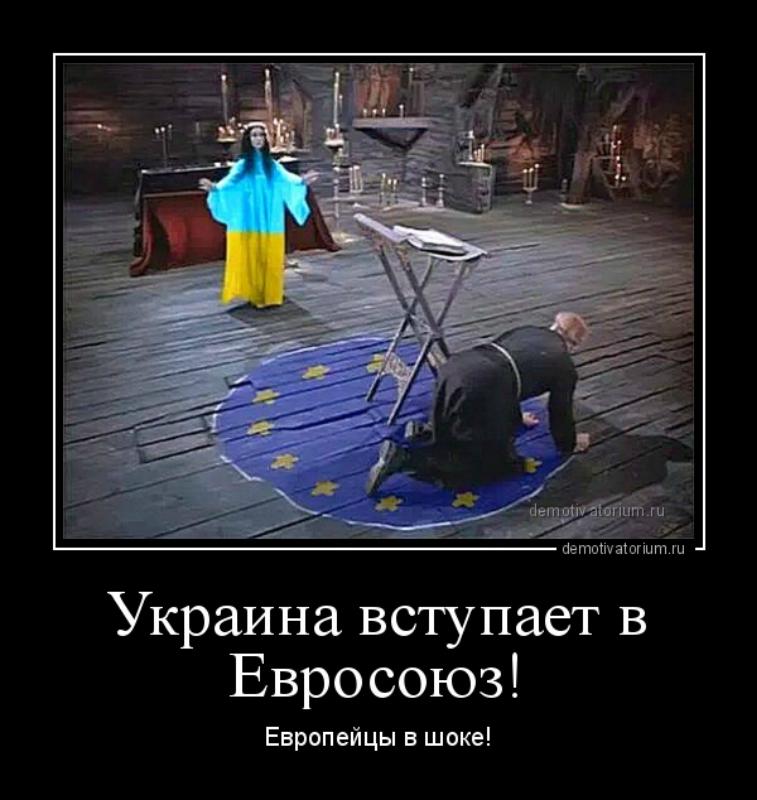 Донецк – субъективная «объективность» по-европейски