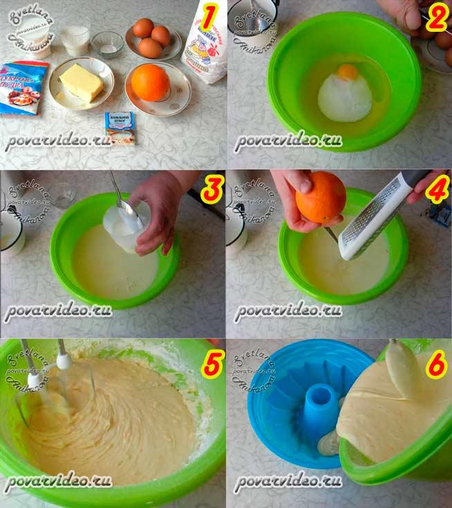 Кексы на молоке в силиконовых формочках рецепты с пошагово