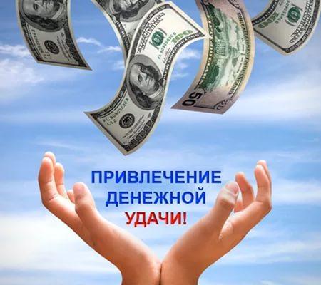 Если не хватает денег на жизнь