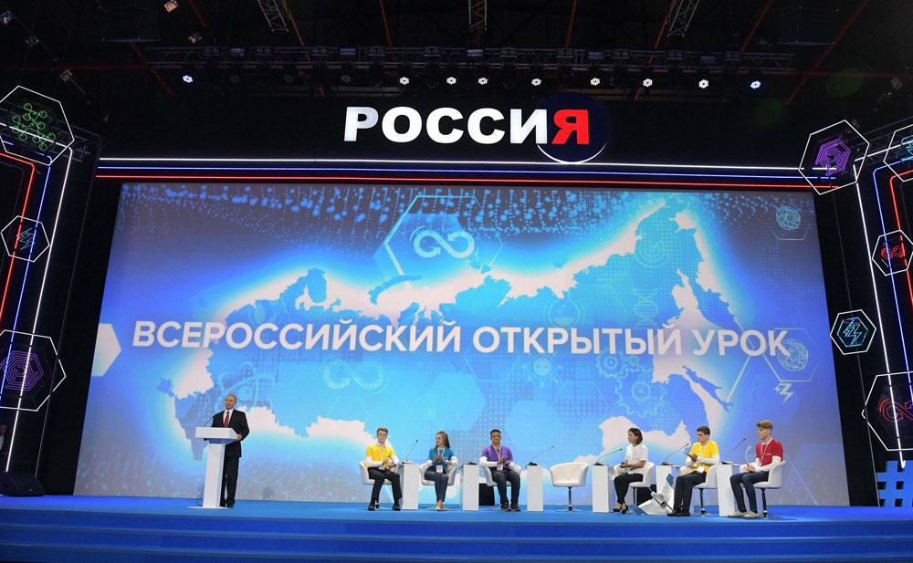 Россия, устремлённая в будущее: планы большие, а работать некому?