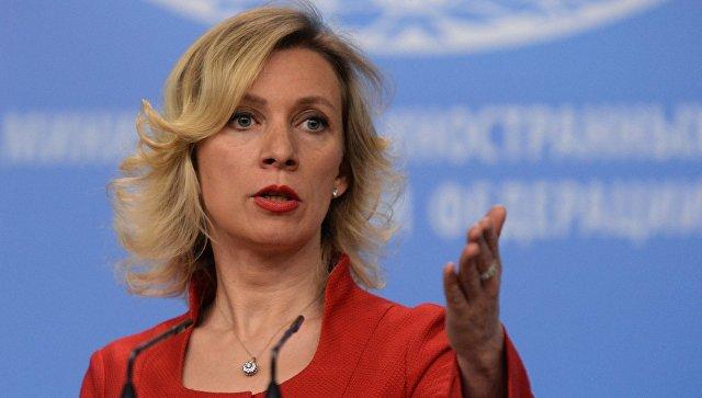 Захарова сравнила ситуацию вокруг введения Киевом виз с анекдотом про мышей