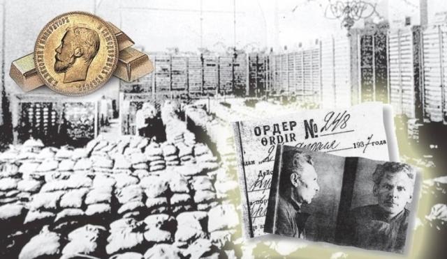 Банк Англии торговал украденным русским золотом в интересах нацистов