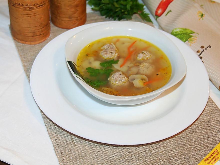 Овощной суп с мясными фрикадельками (пошаговый рецепт с фото)