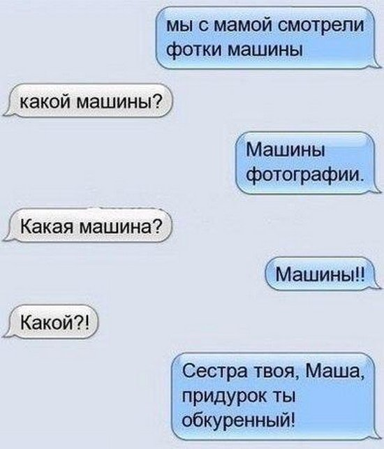 http://mtdata.ru/u2/photoB1A9/20194758270-0/original.jpg
