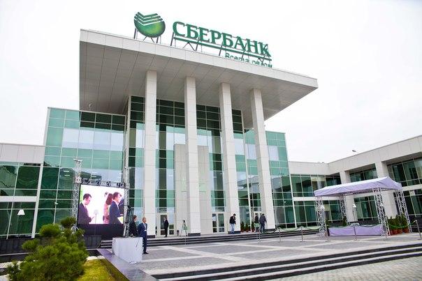 Сбербанк открыл первый автоофис в Самаре