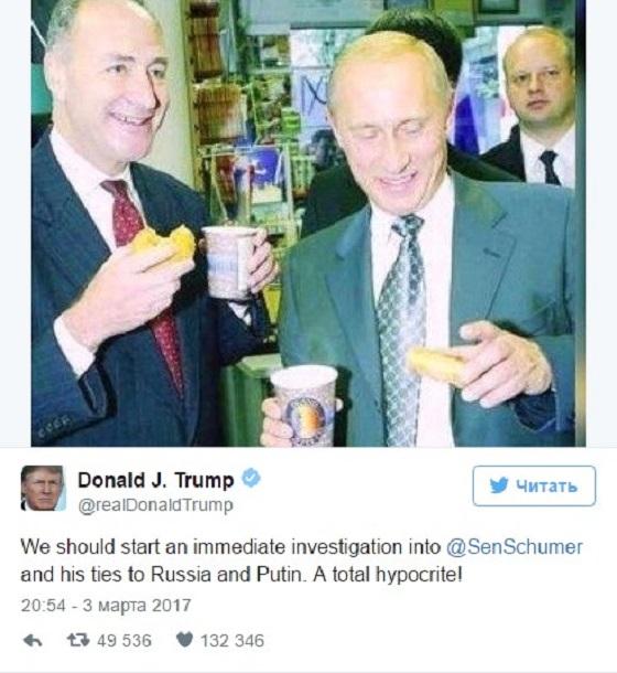 США: Трамп опубликовал фотографию лидера демократов с Владимиром Путиным