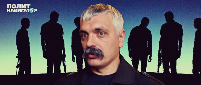 «Нужен не мир, а победоносная война в Донбассе», — украинское ТВ