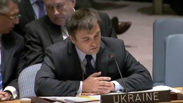 Климкин заявил, что будет считать Пушкина украинцем