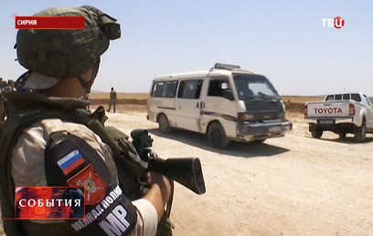 Российская военная полиция обеспечивает порядок на КПП в Восточной Гуте