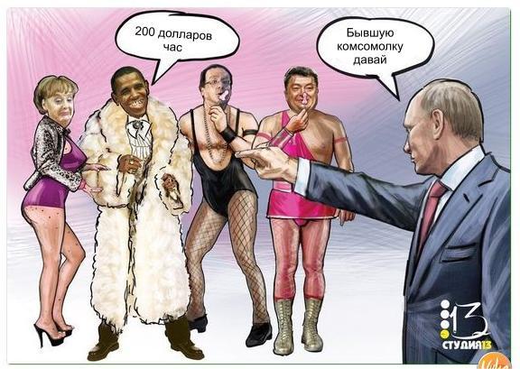Картинки по запросу Меркель и Олланд крышуют войну на Украине