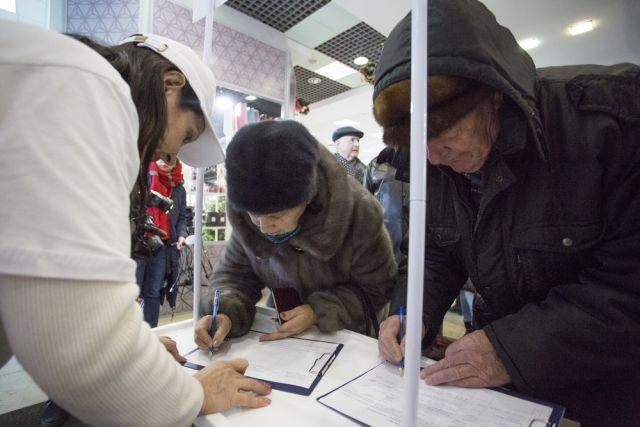 Штаб Путина готов передать собранные подписи в ЦИК на следующей неделе