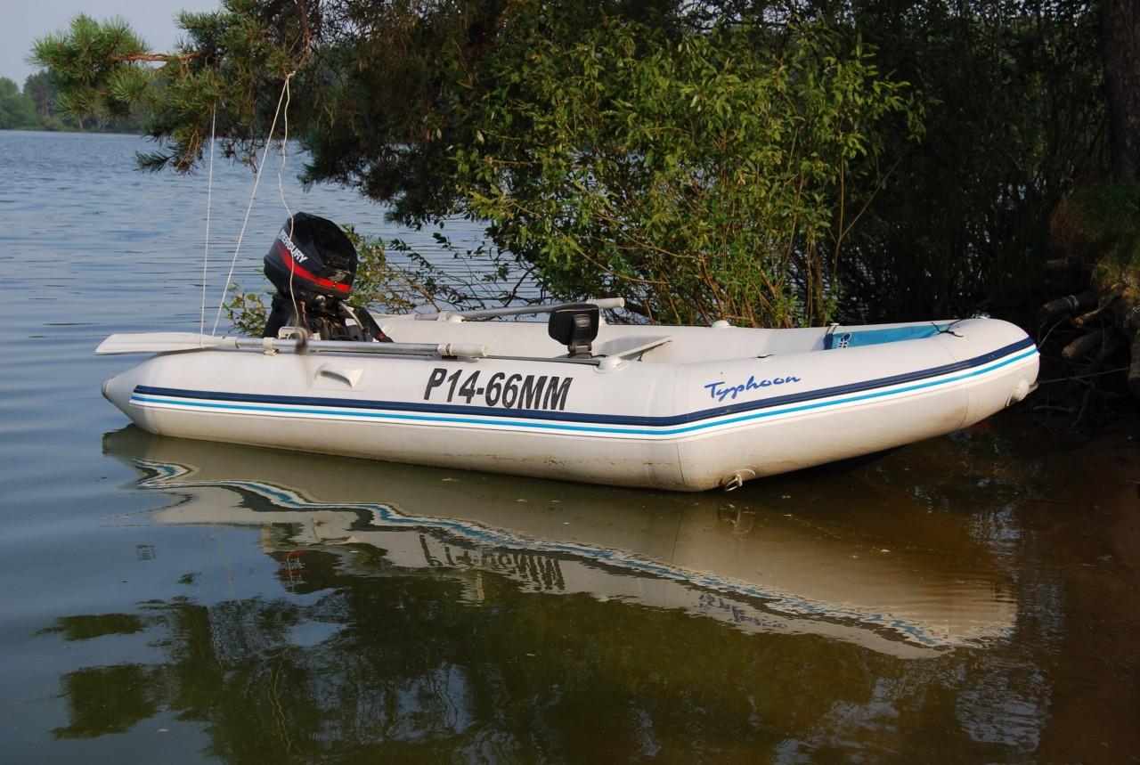 №456. Продаю лодку пвх.