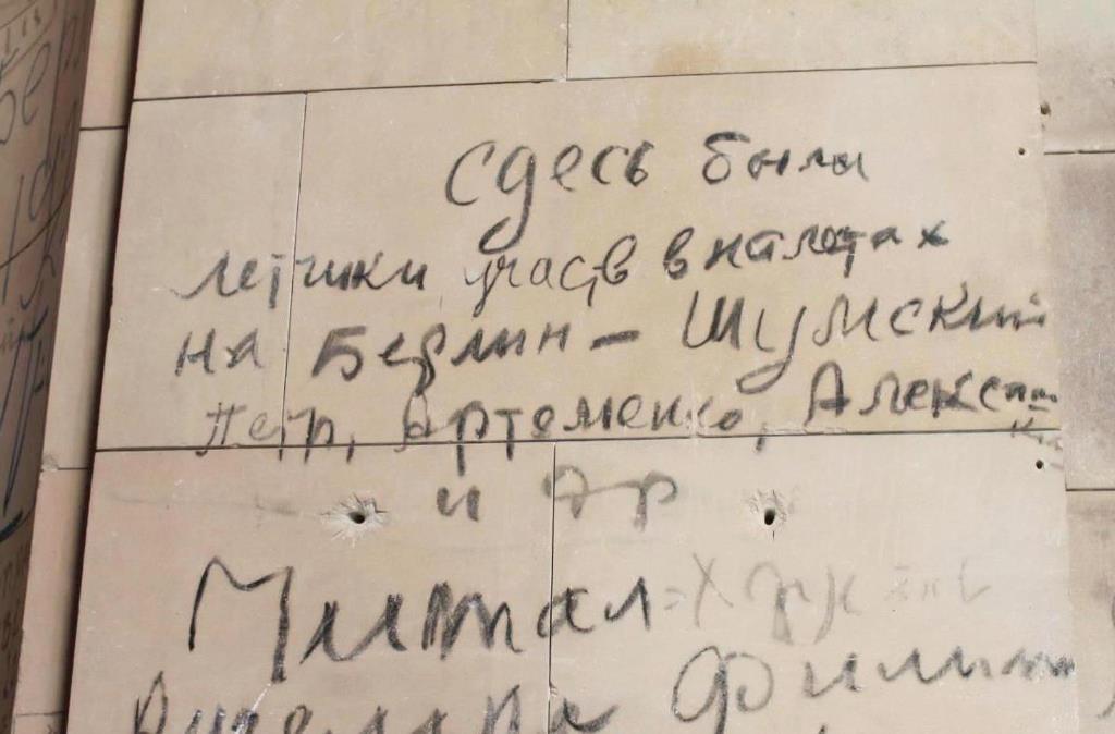 «ВЕЧНЫЙ» АВТОГРАФ ГЕРОЕВ-ЛЕТЧИКОВ