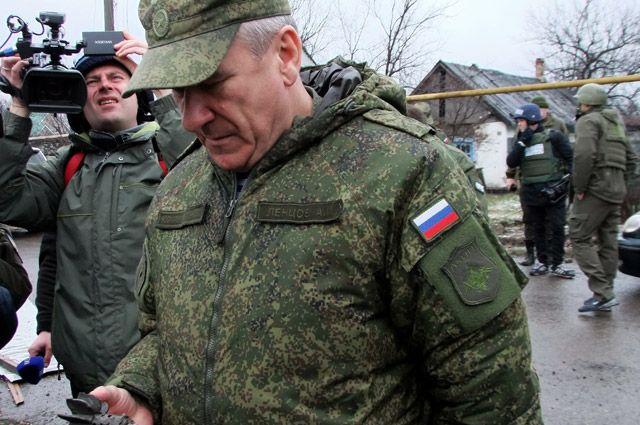 Что такое СЦКК в Донбассе и остались ли там российские офицеры?
