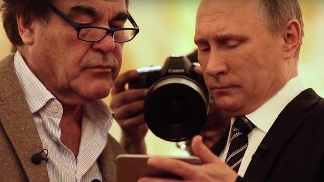 Путин о сути Евромайдана: Представьте, что в США захватили Белый дом