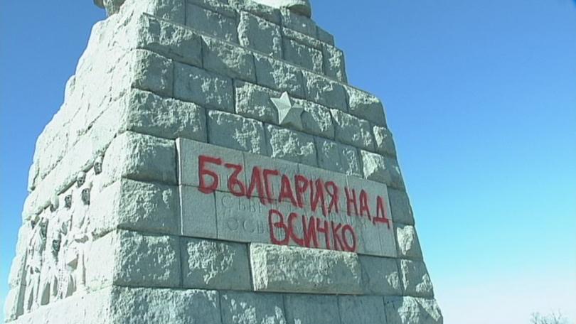 Россия потребовала найти и наказать вандалов, осквернивших памятник «Алеша» в Болгарии