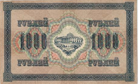 Экономика революции от Столыпина до Февраля 1917-го. Финансы империи: экономика на «военных рельсах»