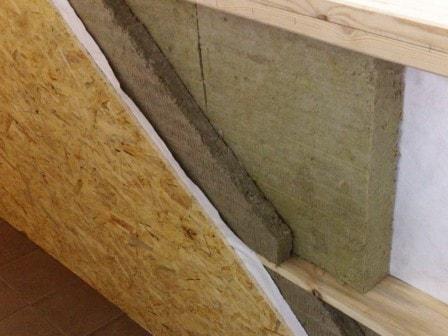 Утепление балконов и лоджий базальтовым волокном