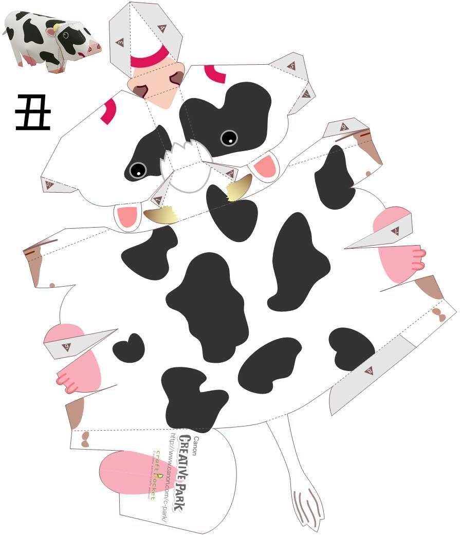 схема коровы из бумаги майнкрафт