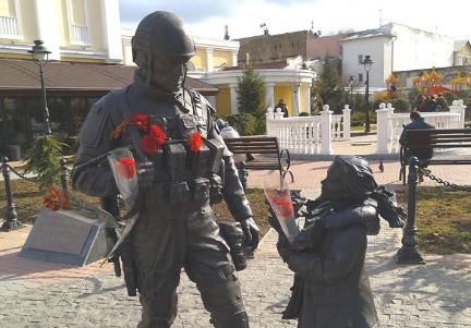 Симферополь. Три года после воссоединения