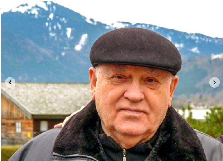 """О сладкой жизни Иуды: """"Михаил Горбачев продает свой дом в Германии. Только для самых богатых клиентов"""""""