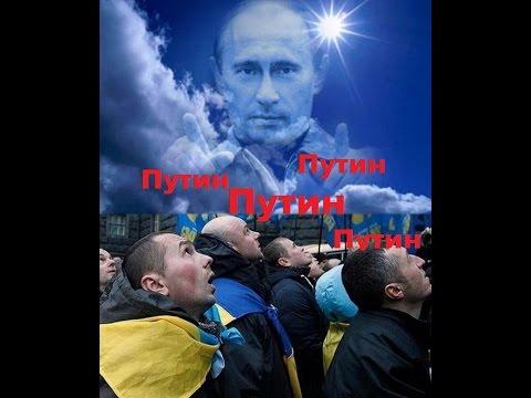 Так создаются секты: «секта» свидетелей Путина завоевывает мир