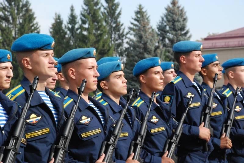 Сто лет кузнице десантников.…