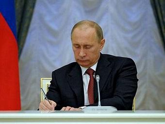 Президент отклонил закон о внесении изменений в закон об общих принципах организации местного самоуправления и в закон об образовании