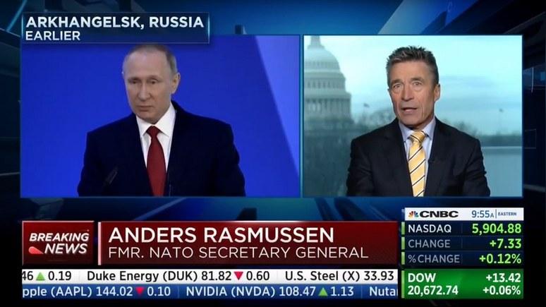 Расмуссен: не сомневаюсь, Россия вмешается и во французские выборы