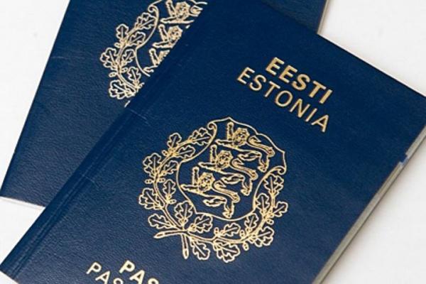 ВЭстонии вновь отказали русским жителям вправе наотчество