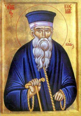 Сбываются пророчества святого Космы Этолийского: об «образовании», СМИ, ворах и извращенцах