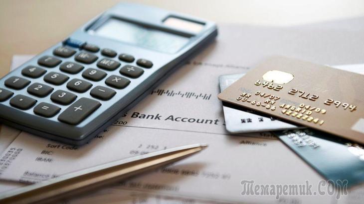 Потребительский кредит или к…
