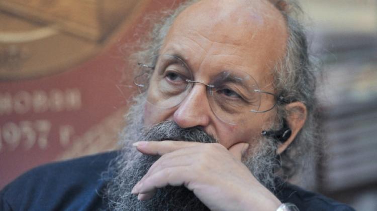 Вассерман оценил шансы Украины победить РФ в Международном суде в Гааге