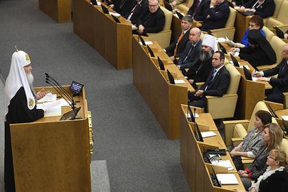 В Госдуме предложили создать банк для бедняков под эгидой РПЦ