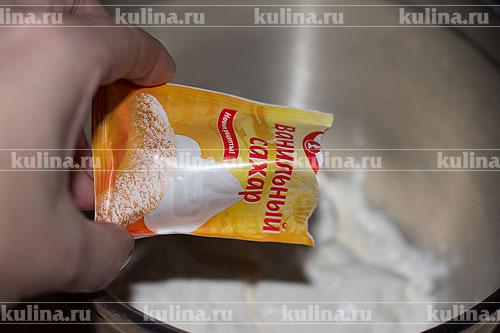 Всыпать ванильный сахар.