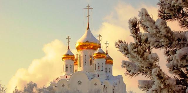Православный календарь на 2017 год